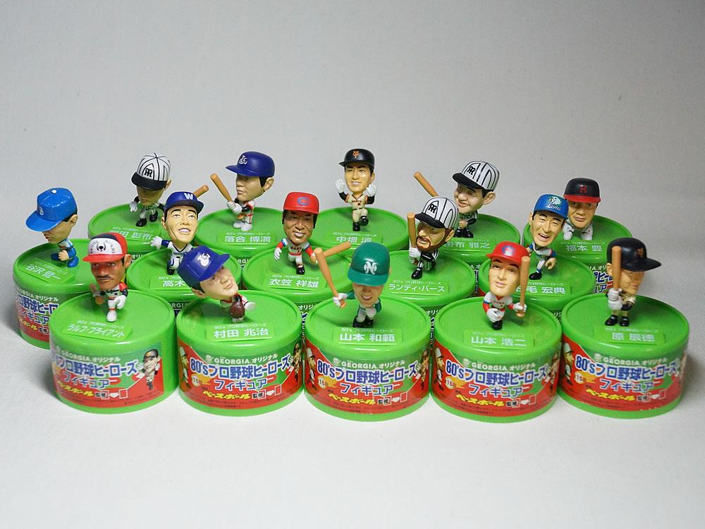 80'sプロ野球ヒーローズフィギュア