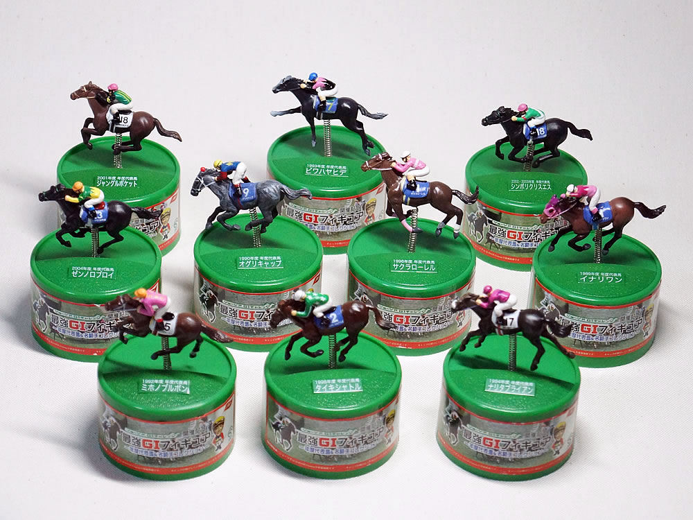 GI年度代表馬コレクション